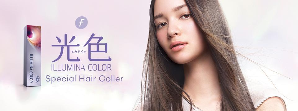 ILLUMINA COLOR Special Hair Coller