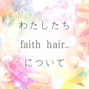 about faith hair.. group